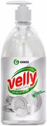 Grass Velly средство для мытья посуды