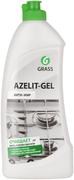 Grass Azelit-Gel Антижир чистящее средство для кухни