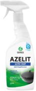 Grass Azelit Антижир чистящее средство для кухни