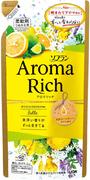 Lion Aroma Rich Belle кондиционер для белья с ароматом натуральных масел