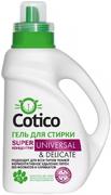 Cotico Universal & Delicate гель для стирки суперконцентрат
