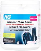 HG Чернее Черного средство для стирки темных вещей