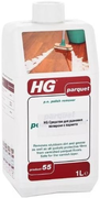 HG средство для удаления полироля с паркета