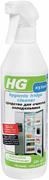 HG средство для очистки холодильника