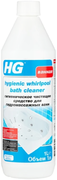 HG гигиеническое чистящее средство для гидромассажных ванн