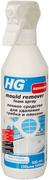HG пенное средство для удаления грибка и плесени