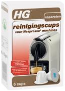 HG капсулы для очистки кофемашин