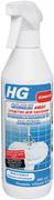 HG средство для удаления известквого налета в ванной
