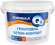 Formula Q8 Бетон-контакт грунтовка для внутренних и наружных работ