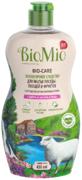 Biomio Bio-Care с Эфирным Маслом Вербены экологичное средство для мытья овощей, фруктов и посуды