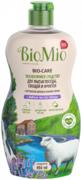 Biomio Bio-Care с Эфирным Маслом Лаванды экологичное средство для мытья овощей, фруктов и посуды