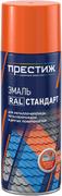 Престиж RAL Стандарт эмаль для металлочерепицы, металлопрофиля