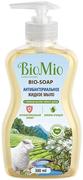 Biomio Bio-Soap c Эфирным Маслом Чайного Дерева мыло жидкое антибактериальное