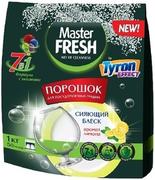 Master Fresh Tyron Effect Аромат Лимона порошок для посудомоечных машин 7 в 1