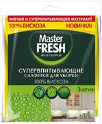 Салфетки для уборки Master Fresh Супервпитывающие