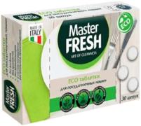 Master Fresh Eco таблетки для посудомоечных машин