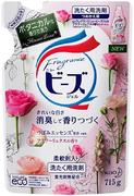 Kao Fragrance Beads Flower Lux концентрированный гель для стирки белья