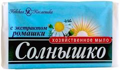 Солнышко с Экстрактом Ромашки мыло хозяйственное