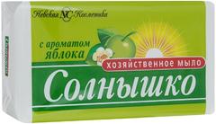 Солнышко с Ароматом Яблока мыло хозяйственное