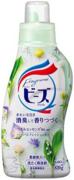 Kao Fragrance Beads Herbal Fresh концентрированный гель для стирки белья