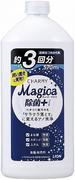 Lion Charmy Magica+ Цитрус концентрированное средство для мытья посуды