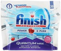 Finish Powerball Quantum Power & Pure таблетки для посудомоечных машин