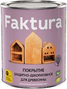 Faktura покрытие защитно-декоративное для древесины