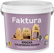 Faktura краска для деревянных фасадов