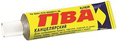 Новбытхим ПВА клей канцелярский
