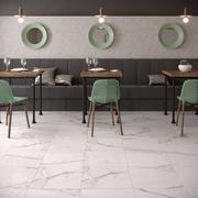 Gracia Ceramica Carrara