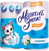 Туалетная бумага (белая неароматизированная) Мягкий знак Comfort Хлопок