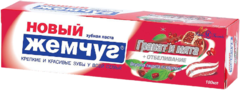Новый Жемчуг Гранат и Мята+Отбеливание зубная паста