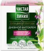Чистая Линия Фитокомплекс Коллаген Вербена и Первоцвет фито-крем для лица дневной от 35 лет