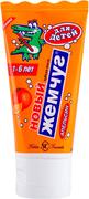Новый Жемчуг Апельсин зубная паста для детей от 1-6 лет
