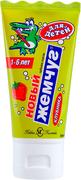 Новый Жемчуг Клубника зубная паста для детей от 1-6 лет