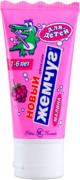 Новый Жемчуг Малина зубная паста для детей от 1-6 лет