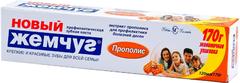 Новый Жемчуг Прополис зубная паста