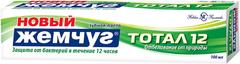 Новый Жемчуг Тотал 12 Отбеливание от Природы зубная паста