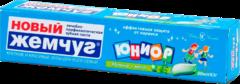 Новый Жемчуг Юниор Яблоко и Мята зубная паста для детей