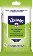 Kleenex Бережная Защита салфетки влажные антибактериальные