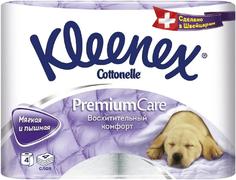 Туалетная бумага Kleenex Premium Care Восхитительный Комфорт