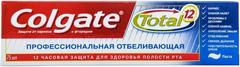 Колгейт Колгейт Total Профессиональная Отбеливающая зубная паста с фторидом