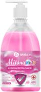 Grass Milana Kids Fruit Bubbles мыло жидкое антибактериальное