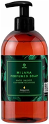 Grass Milana Perfumed Soap Green Deep с Маслом Конопли мыло жидкое парфюмированное