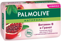 Палмолив Натурэль с Гранатом и Витамином В мыло туалетное для лица и тела