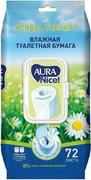 Aura Nice с Ромашкой влажная туалетная бумага
