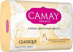 Camay France Classique мыло туалетное