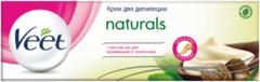 Veet Naturals с Маслом Ши крем для депиляции для нормальной и сухой кожи