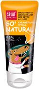 Сплат Junior So'Natural Карамельная Груша зубная паста для детей биоактивная от 6-11 лет