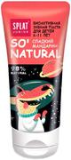 Сплат Junior So'Natural Сладкий Мандарин зубная паста для детей биоактивная от 6-11 лет